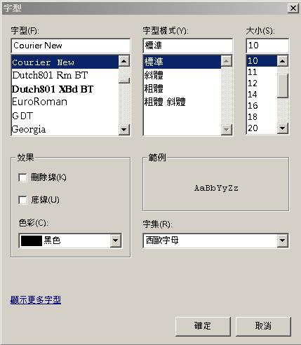 2015-03-05_102554