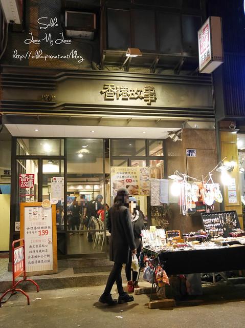 台中一中街美食 (14)
