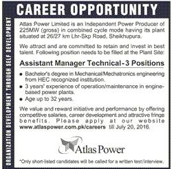 Atlas Power Limited Jobs 2016