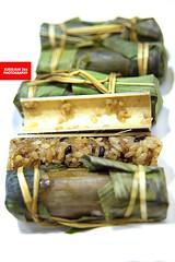 黎家竹筒饭 (Li Tribe Bamboo Glutinous Rice)