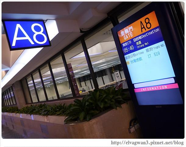 泰國-清邁-台灣虎航-華航-廉價航空-LCC-虎寶虎妞-紅眼航班-Kevin彩妝-EROS-金瓜米粉-懷舊排骨飯-台式魯肉飯-新加坡-A320機隊-14-445-1