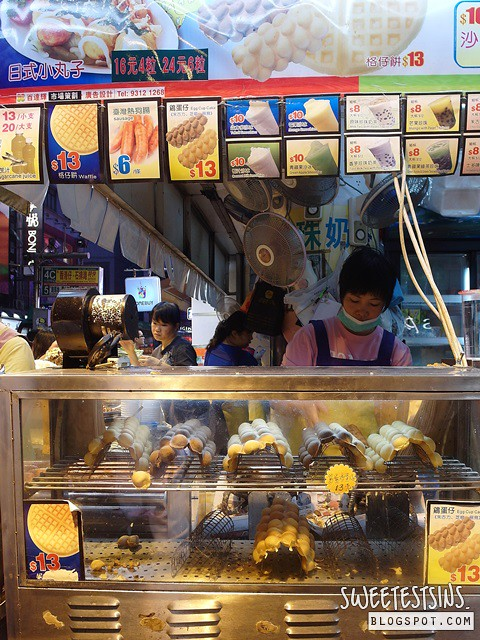 must try street food in hong kong ji dan zai 雞蛋仔 hong kong egglet