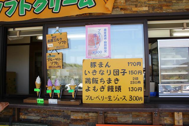 2014-05-04_00850_九州登山旅行.jpg