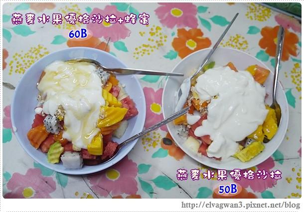 泰國-泰北-清邁-Somphet Market-Tip's Best Fresh Fruit Smoothie-市場-果汁攤-酸奶水果沙拉-燕麥水果優格沙拉-香蕉Ore0-泰式奶茶-早餐-26-644-1