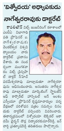 Andhra_Jyothi_03-12-2014