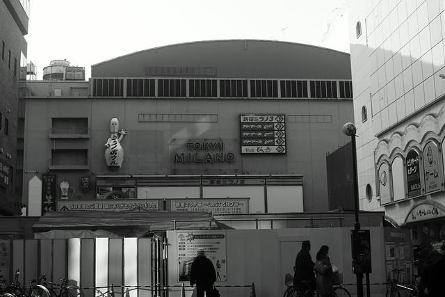 新宿劣化 - Closed big cinema Milano-Za, Shinjuku Tokyo, 04 Jan 2015. 023