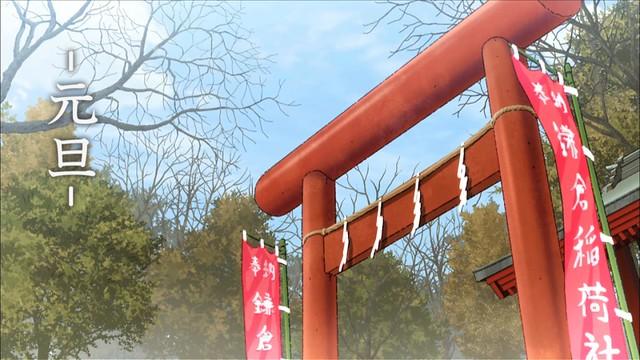 Gugure Kokkuri-san ep 12 - image 44