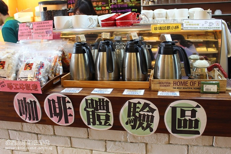 16359124110 a272ffe8e2 b - 台中西區【歐舍咖啡】買咖啡、咖啡教室、咖啡交流、咖啡館,吸引咖啡同好與專業者的溫馨所在再