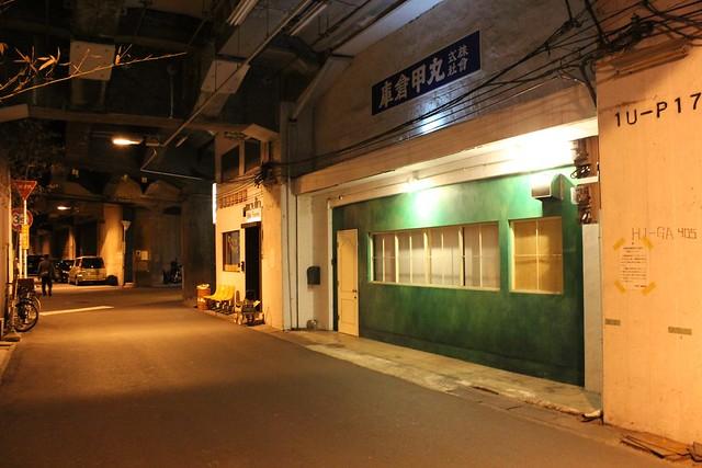 中津高架下 (9)