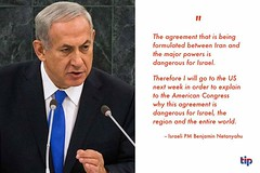 A bad nuclear agreement with Iran will force Israel, America, and the world to face a terror state with a terror nuclear capability.