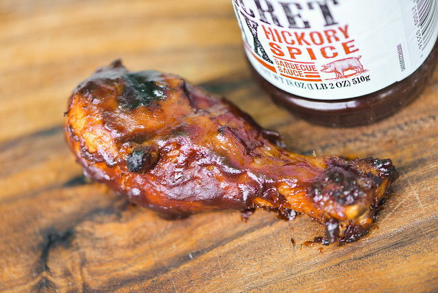 Garland Jack's Secret Six Hickory Spice Barbecue Sauce