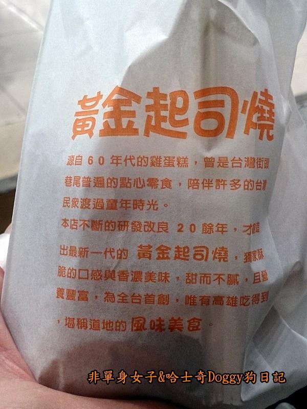 新堀江夜市&老江紅茶牛奶10