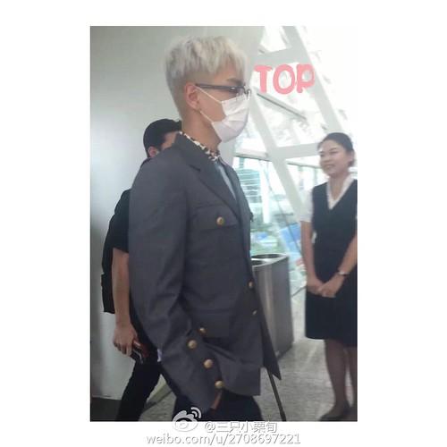 more BIGBANG arrival Shenzhen 2015-08-07 (25)