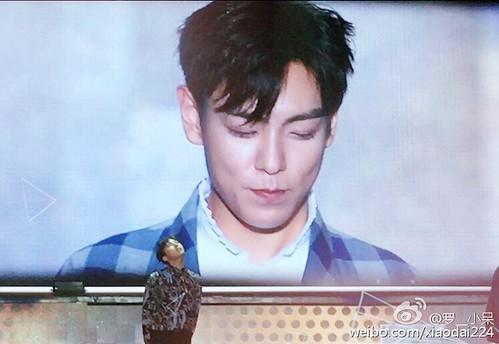 BIGBANG Chongqing FM Day 3 2016-07-02 (4)