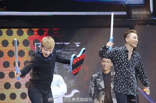 Big Bang - Made V.I.P Tour - Dalian - 26jun2016 - dayimeishi - 19