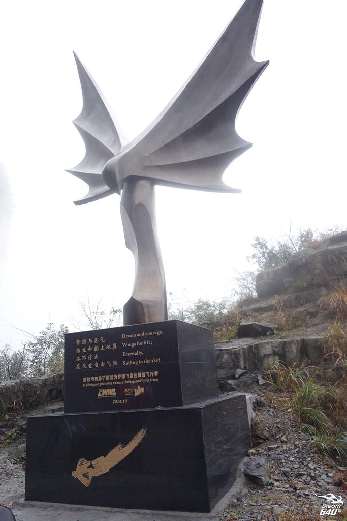 天門山 Tian Men Mountain077