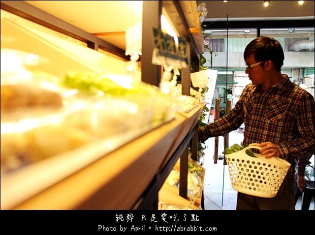15681434783 40f2222e76 o - [台中]Veges M 饗蔬職人--健康取向的蔬菜滷味來囉!素食者請進@西區 勤美