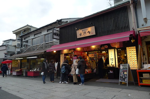 2014 Japan Trip Day 7: Kyoto
