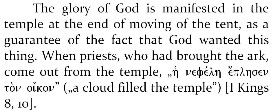 templu 2