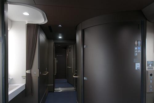 Interior Shinkansen e7 1