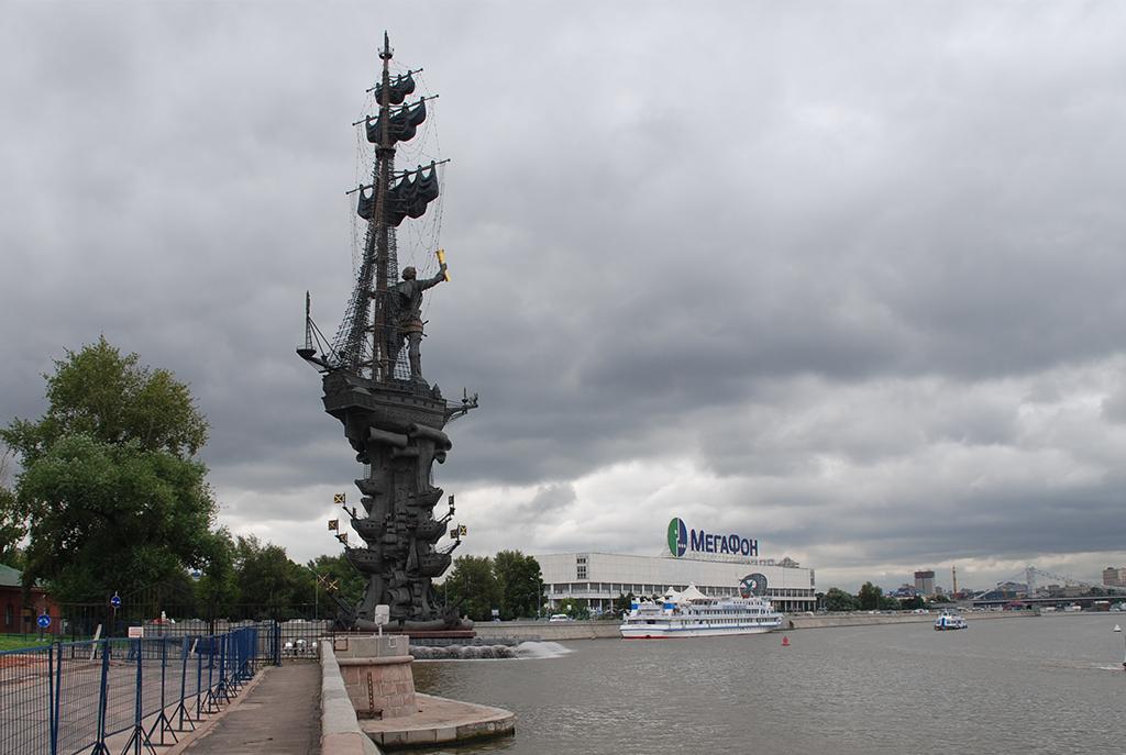 Moscovo'08 0633