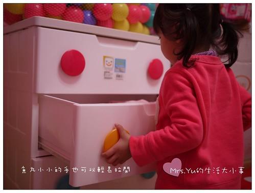 日本IRIS米色天板鈕扣四層收納櫃