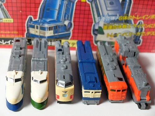 TF玩具「C-131 トレインボット ...