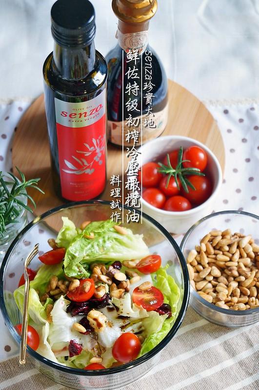 鮮佐特級初榨冷壓橄欖油料理試作