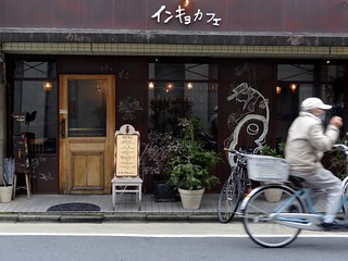 Ichijoji 2-22-15150