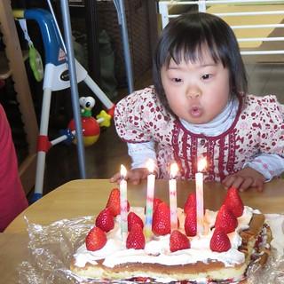 4歳おめでとう!!