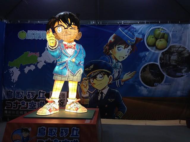 20150305台中燈會 - 53