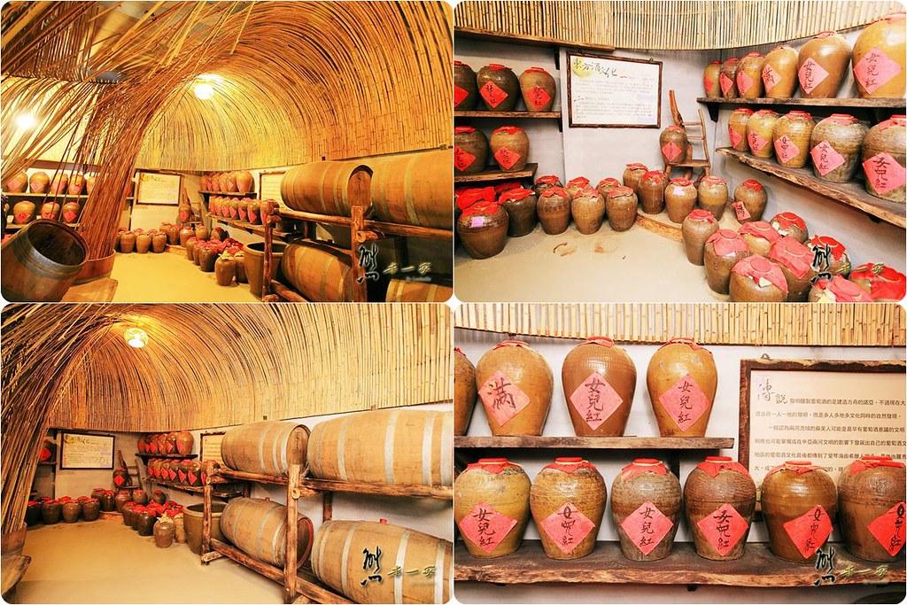 宜蘭觀光酒廠|頭城藏酒酒莊