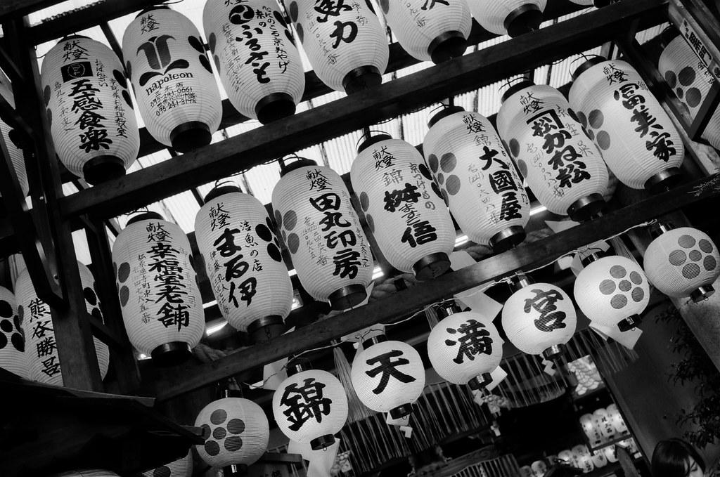 寺町通 京都 Kyoto, Japan / Kodak TMAX / Nikon FM2 2015/09/29 離開伏見稻荷後回到了河原町、寺町通這裡,我記得我要去買一個百年老店的布丁,當作今天的生日禮物。  那時候太陽快要下山,寺町通的路線是東西向,可以拍路人的影子。  當然還有可以拍我很喜愛的逆光。  (後來才發現我還滿多逆光的作品)  Nikon FM2 Nikon AI AF Nikkor 35mm F/2D Kodak 100 TMAX Professional ISO 100 1273-0017 Photo by Toomore
