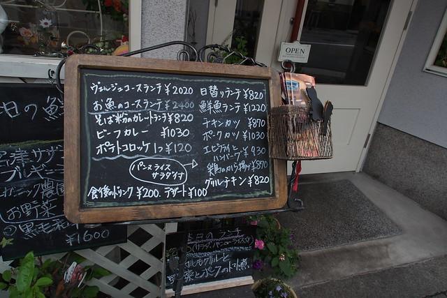20160709verjus京都