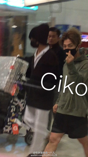 Big Bang - Newark Airport - 08oct2015 - 东永裴身高一八五 - 01