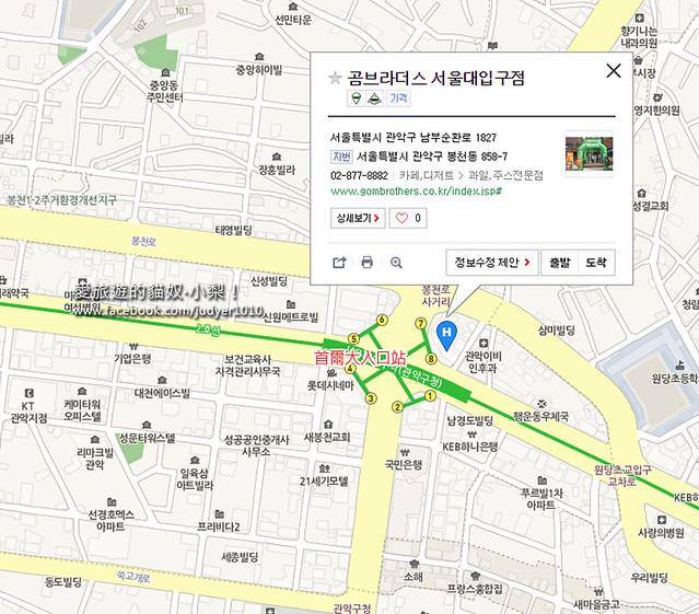 首爾大入口地圖