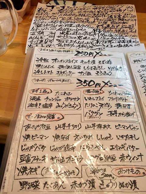 2014.10.12 風林火山