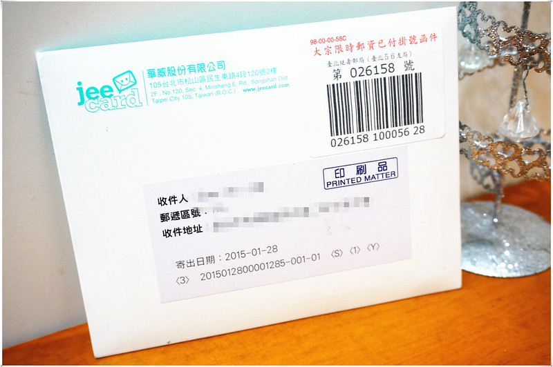DSC03121_副本