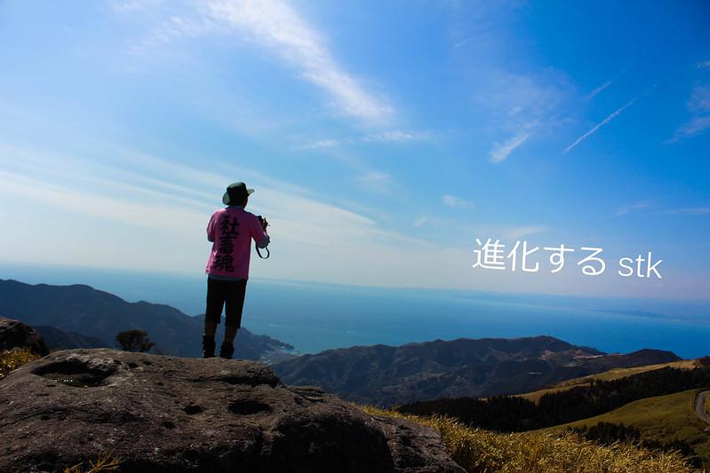 2014-03-31_00329_伊豆稜線トレイル-Edit.jpg