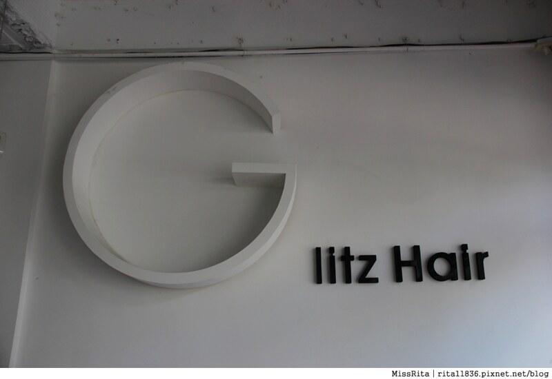 台中 剪髮 護髮 Glitz9