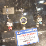 JF2015_1ban-139