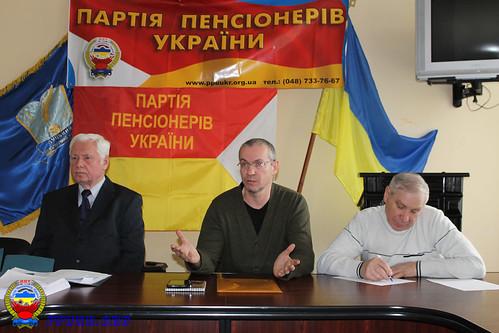 Конференция Волынской областной организации Партии Пенсионеров Украины - Луцк 16.12.2014 г (15)