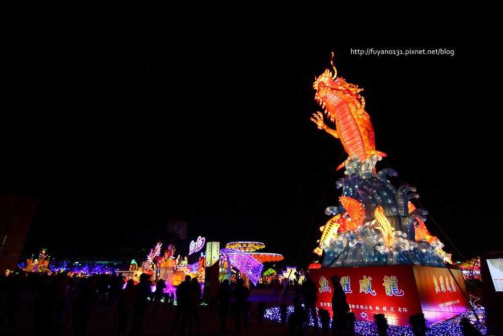 台灣燈會 (45)
