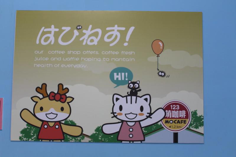 MO CAFE (34)