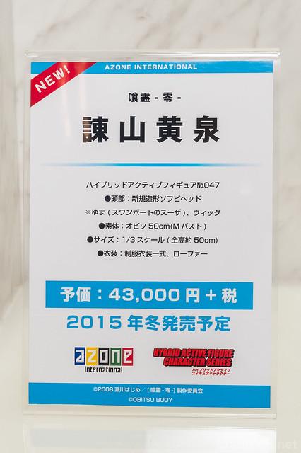 WF2015[W]_AZONE-DSC_7776