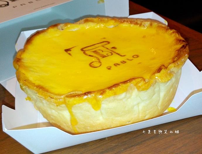 15 PABLO 心齋橋店