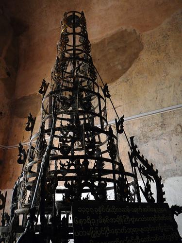 Bagan's Manuha Temple: Antique Temple Topper