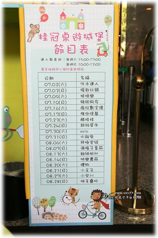 0718長榮桂冠029