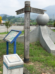 Jiji Township, Taiwan