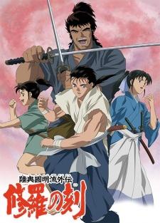 Mutsu Enmei Ryuu Gaiden: Shura no Toki - Truyền Nhân Atula | Time of Shura | Shura no Toki - Age of Chaos